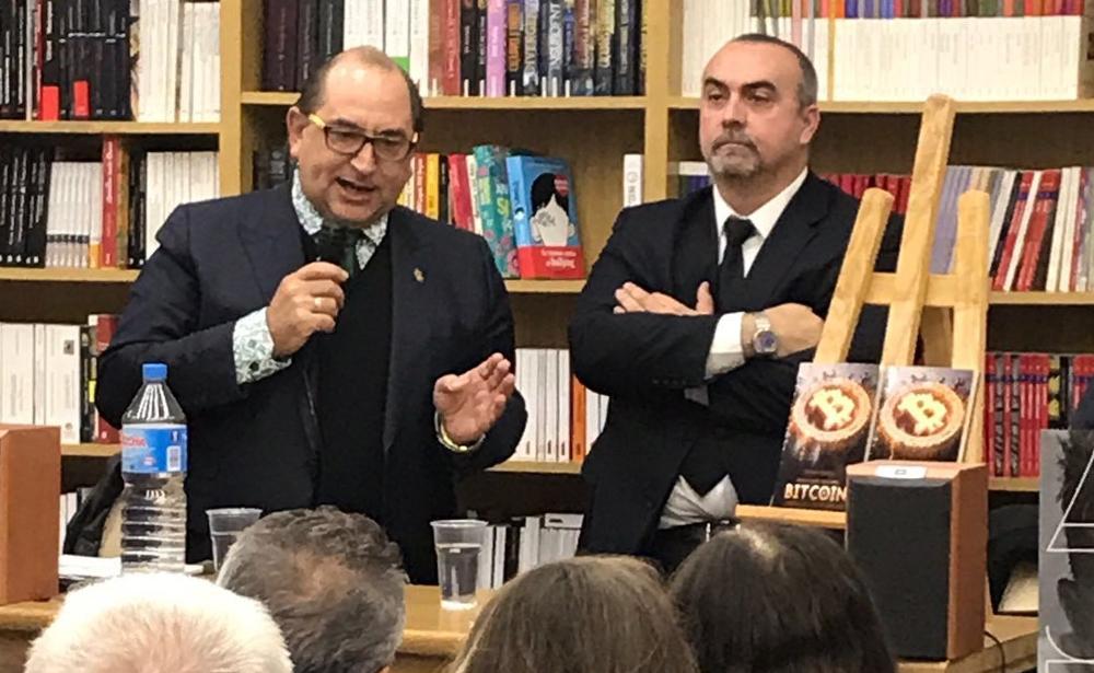 https://www.basilioramirez.es/wp-content/uploads/2020/08/BITCOIN-VALENCIA-1.jpg